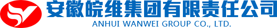 Anhui Wanwei Group